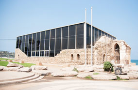 Find low fare tickets to Ezel museum in Tel Aviv