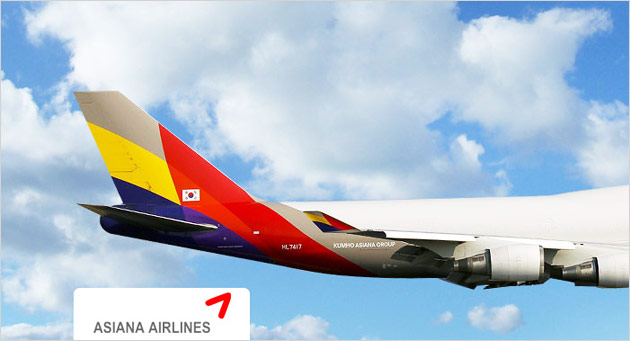 Asiana Airlines is focusing