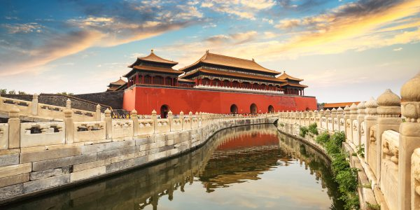 Beijing on a Shoestring