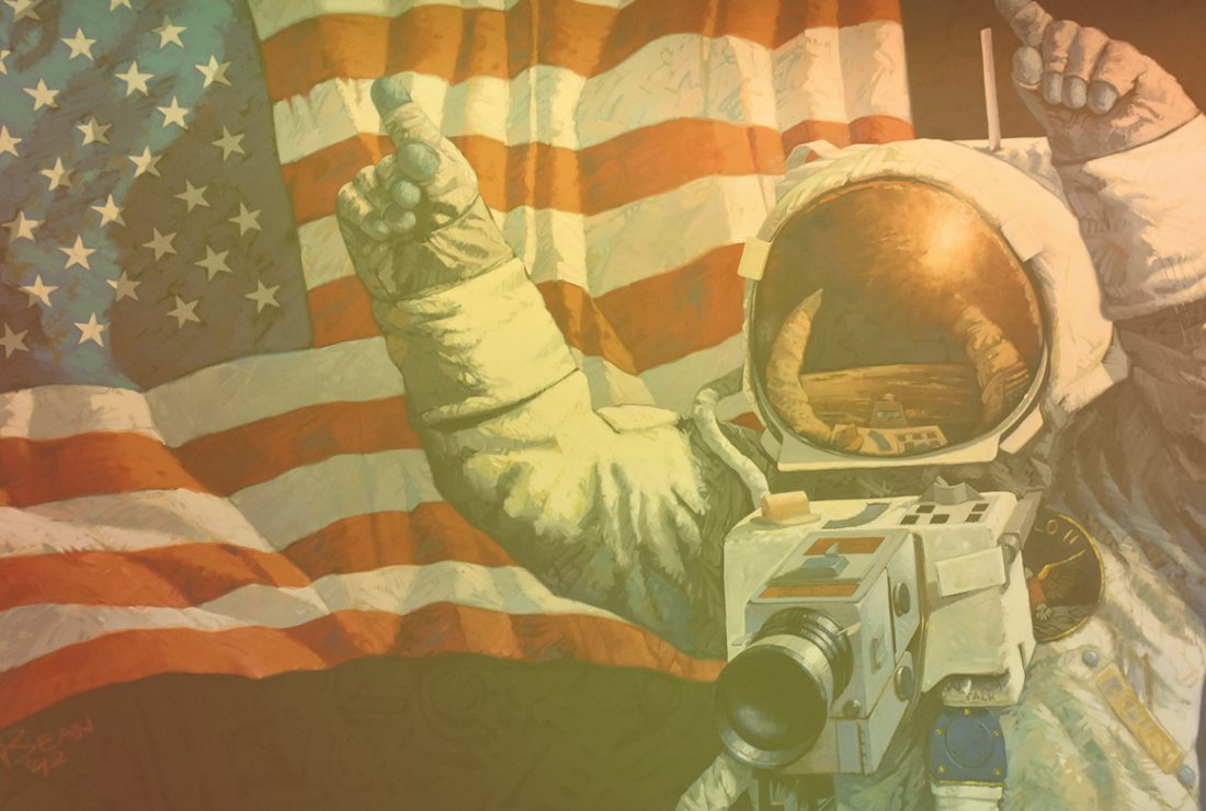 Houston Space Center Filter
